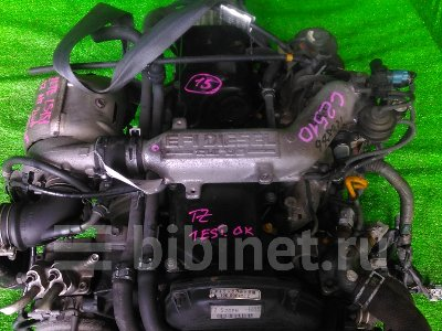 Купить Двигатель на Toyota Hiace 1994г. 2L-TE  в Красноярске