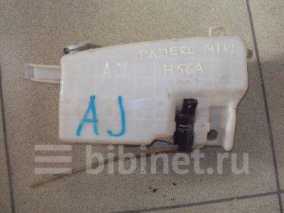 Купить Бачок омывателя на Mitsubishi Pajero Mini H56A  во Владивостоке