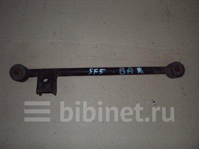 Купить Рычаг подвески на Subaru Forester SF5 задний  в Владивостоке