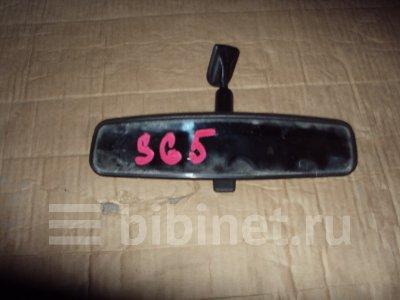 Купить Зеркало салонное на Subaru Forester SG5  во Владивостоке