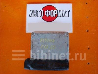 Купить Блок управления ДВС на Toyota Estima Emina CXR20G 3C-TE  во Владивостоке