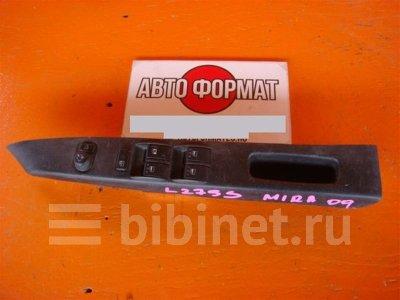 Купить Блок управления стеклоподъемниками на Daihatsu Mira L275S передний правый  во Владивостоке