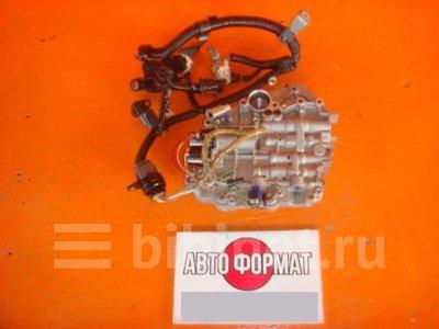 Купить Гидравлический блок клапанов АКПП на Daihatsu Mira L275S  во Владивостоке