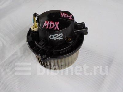 Купить Вентилятор печки на Honda MDX YD1  во Владивостоке