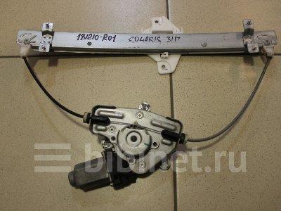 Купить Стеклоподъемник на Hyundai Solaris задний правый  в Магнитогорске