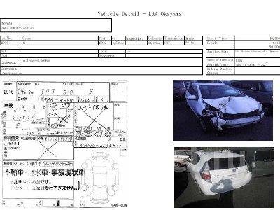 Купить Двигатель на Toyota Aqua 2012г. NHP10 1NZ-FXE  в Хабаровске