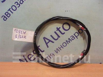 Купить Трос топливного бака на Suzuki Escudo 1995г. TD11W H20A  в Новосибирске