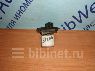 Купить Реостат печки на Toyota Corona Exiv ST200  в Новосибирске