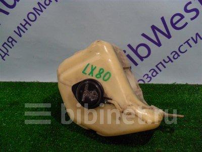 Купить Бачок омывателя на Toyota Chaser 1991г. LX80 2L-T  в Новосибирске