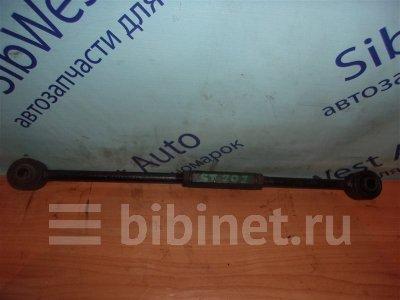 Купить Тягу заднюю на Toyota Corona Exiv ST202  в Новосибирске