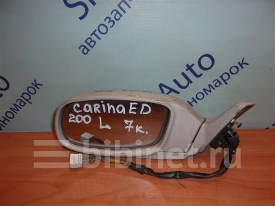 Купить Зеркало боковое на Toyota Carina ED ST200 левое  в Новосибирске