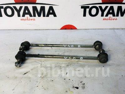 Купить Линк стабилизатора на Toyota Camry 2006г. ACV40 2AZ-FE задний  в Красноярске