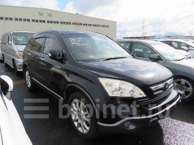 Купить Авто на разбор на Honda CR-V 2007г. RE4 K24A  в Красноярске