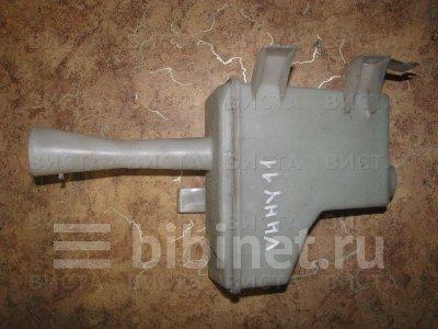 Купить Бачок омывателя на Nissan AD VHNY11 QG18DE  в Красноярске