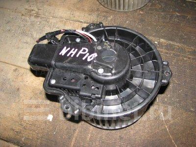 Купить Вентилятор печки на Toyota Aqua NHP10 1NZ-FXE  в Красноярске