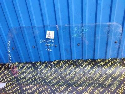 Купить Стекло собачника на Mitsubishi Delica P25W заднее левое  во Владивостоке
