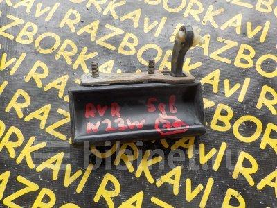 Купить Ручку наружную на Mitsubishi RVR N23W заднюю  в Владивостоке