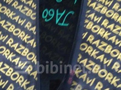 Купить Стекло боковое на Infiniti QX56 2006г. JA60 заднее левое  во Владивостоке