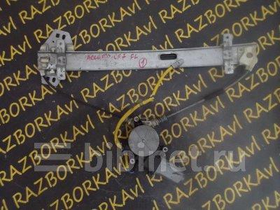 Купить Стеклоподъемник на Honda Accord Wagon CF6 F23A передний левый  в Владивостоке