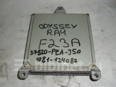 Купить Блок управления ДВС на Honda Odyssey RA4 F23A  в Кемерове