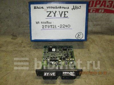 Купить Блок управления ДВС на Mazda Demio ZY-VE  в Кемерове