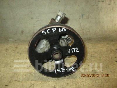 Купить Гидроусилитель на Toyota Vitz 1999г. SCP10 1SZ-FE  в Кемерове