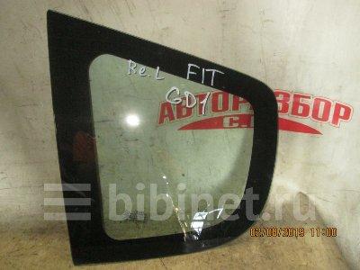 Купить Стекло собачника на Honda FIT GD1 L13A левое  в Кемерове