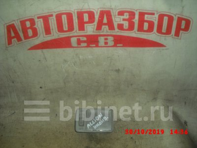 Купить Плафон салона на Toyota Allion ZZT245  в Кемерове