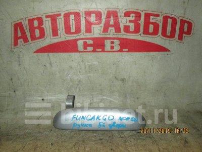 Купить Ручку наружную на Toyota Funcargo 2003г. NCP20 2NZ-FE  в Кемерове