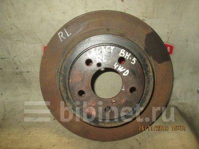 Купить Диск тормозной на Subaru Legacy 2003г. BH5 EJ20 задний  в Кемерове