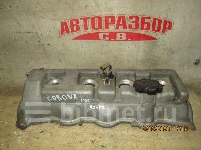 Купить Крышка головки блока цилиндров на Toyota Corona 1992г. ST190 4S-FE  в Кемерове