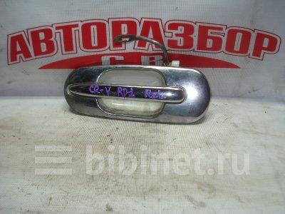Купить Ручку наружную на Honda CR-V RD1 B20B заднюю левую  в Кемерове