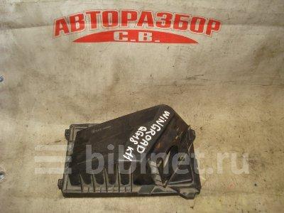 Купить Корпус воздушного фильтра на Nissan Wingroad WHY11 QG18DE  в Кемерове