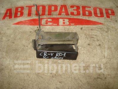 Купить Ручку наружную на Honda CR-V RD1 B20B  в Кемерове