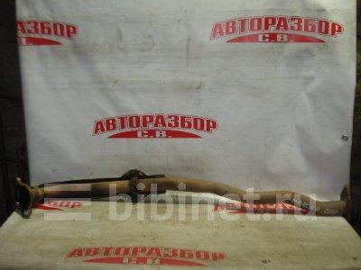 Купить Трубу приемную глушителя на Nissan March 1997г. K11 CG10DE  в Кемерове