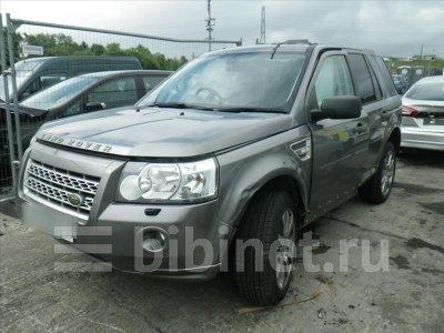 Купить Авто на разбор на Land Rover Freelander 2010г.  в Красноярске