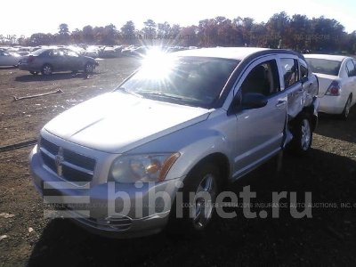Купить Авто на разбор на Dodge Caliber 2009г.  в Красноярске