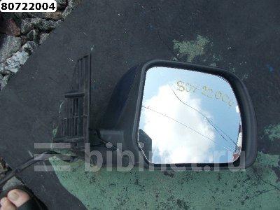 Купить Зеркало боковое на UAZ Patriot 2003г. правое  в Санкт-Петербурге
