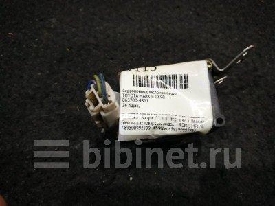 Купить запчасть на Toyota Mark II GX90  в Иркутске