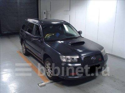 Купить Авто на разбор на Subaru Forester 2007г. SG9 EJ25-T  в Красноярске