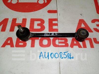 Купить Тягу заднюю на Hyundai Elantra 2010г. HD G4GC левую  в Красноярске
