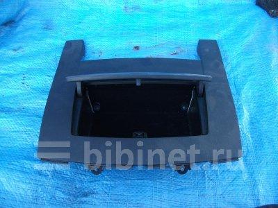 Купить Бардачок на Mitsubishi Outlander CW5W 4B12 верхний передний  в Владивостоке