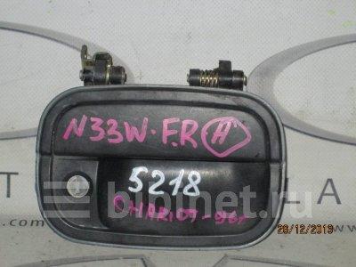 Купить Ручку наружную на Mitsubishi Chariot N33W переднюю правую  во Владивостоке