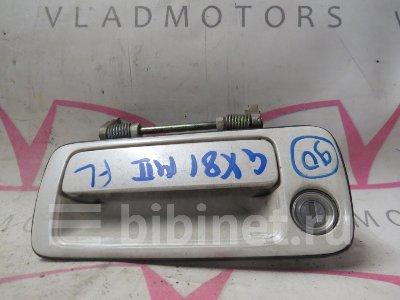 Купить Ручку наружную на Toyota Mark II GX81 переднюю левую  во Владивостоке