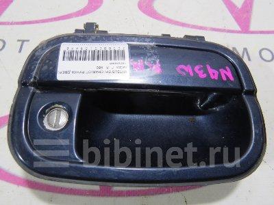 Купить Ручку наружную на Mitsubishi Chariot N43W переднюю правую  в Владивостоке