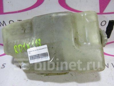 Купить Бачок расширительный на Honda CR-V RD1 B20B  во Владивостоке