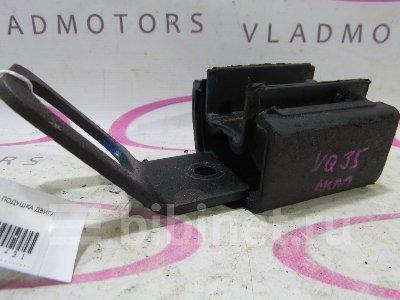 Купить Подушку двигателя на Nissan Elgrand APE50 VQ35DE заднюю  во Владивостоке