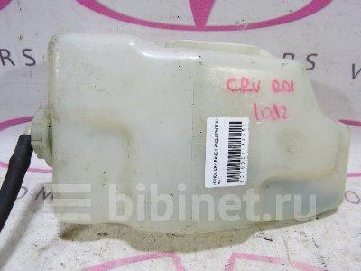 Купить Бачок расширительный на Honda CR-V RD1 B20B  в Владивостоке