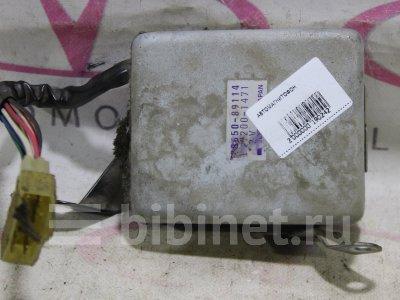 Купить Реле системы зажигания на Toyota Hilux Surf LN130W  во Владивостоке