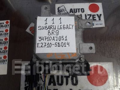 Купить Блок управления рулевой рейкой на Subaru Legacy BR9  в Владивостоке